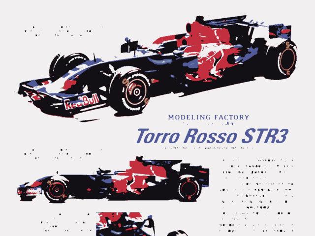 大きくなるぞ!F1モデリング‥