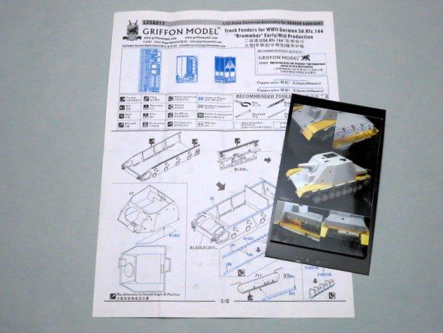 Griffon Modelのエッチングパーツ