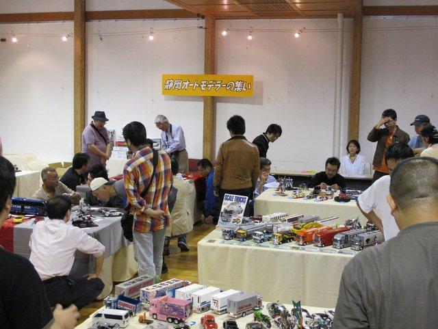 第7回静岡オートモデラーの集い