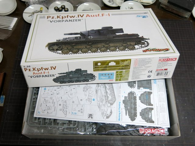 IV号戦車で静岡へ(その1)