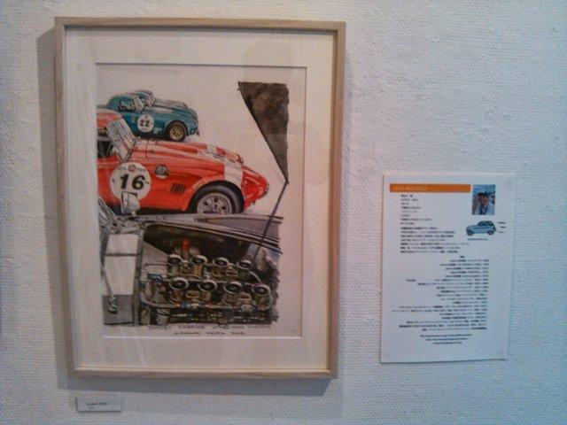 溝呂木さんの個展『sports car graphic』