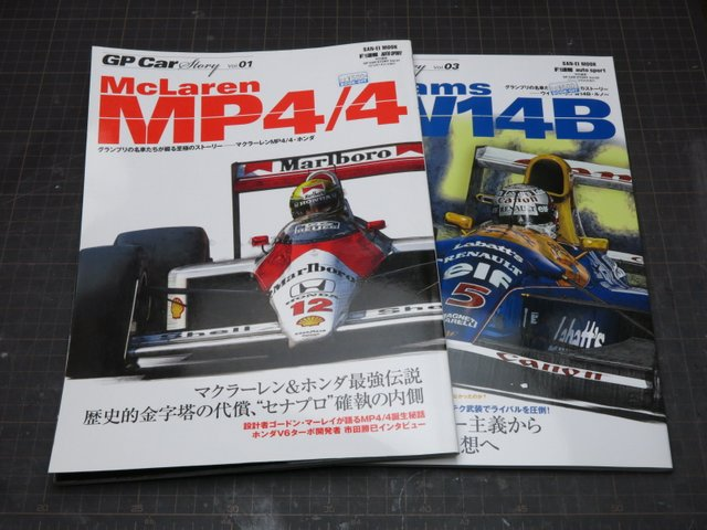 書籍『GP Car Story Vol.1 McLaren MP4/4』