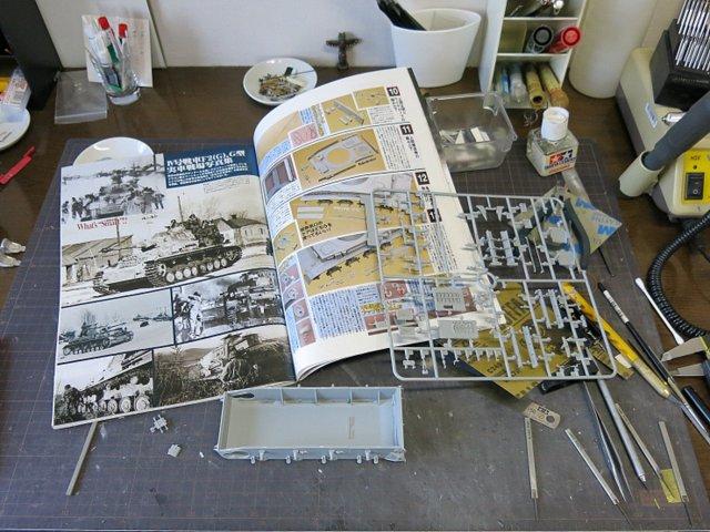 IV号戦車で静岡へ(その4)