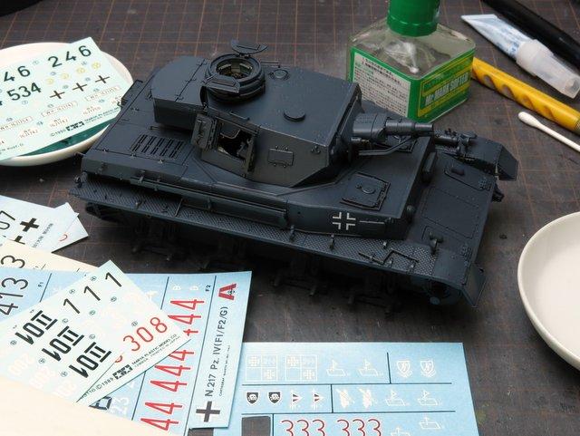 IV号戦車で静岡へ(その25)