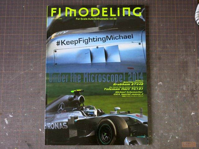 書籍『F1モデリング第58号』