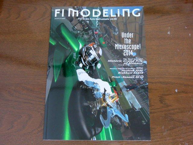 書籍『F1モデリング第59号』