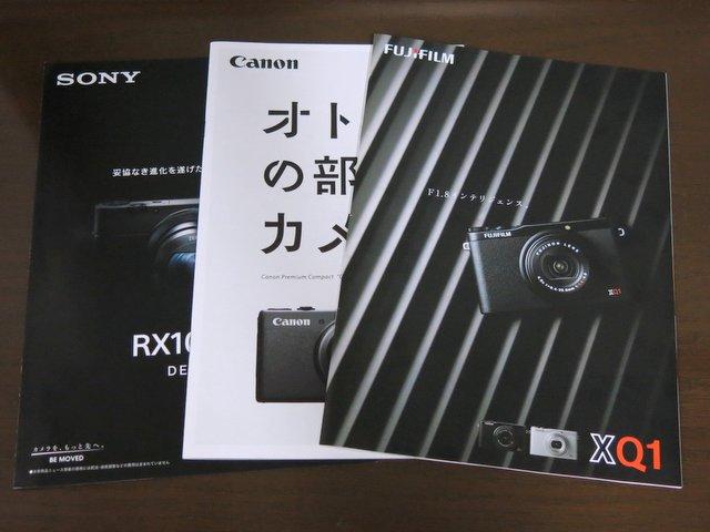デジタルカメラ考