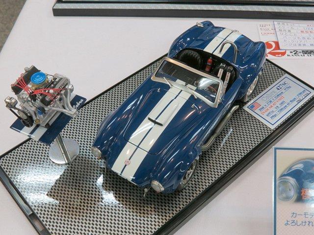 関西オートモデラーの集い(その2)