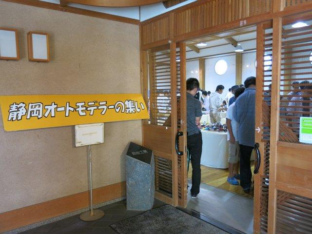 第8回静岡オートモデラーの集い(展示作品)
