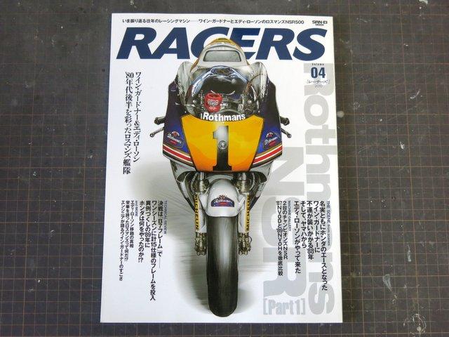書籍『レーサーズ Vol.4 ロスマンズNSR500』