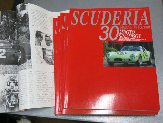 雑誌『スクーデリア』の私的インデックスを作ってみた