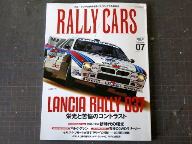 書籍『Rally Cars Vol.7:ランチアラリー037』
