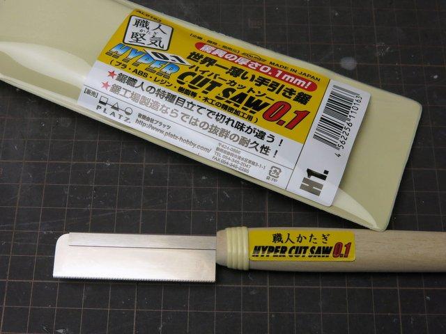 シモムラアレックの職人堅気 ハイパーカットソー0.1mm