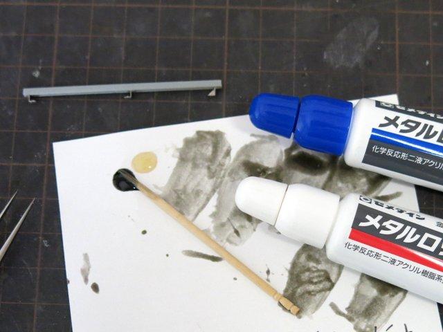 セメダインのメタルロックはプラスチックにも使える?