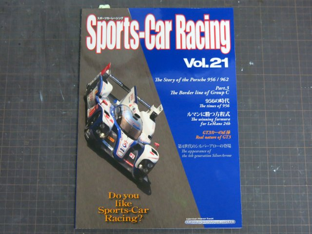 書籍『Sports-Car Racing Vol.21』