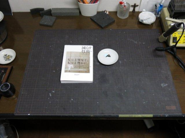デスクトップ/工具の整理