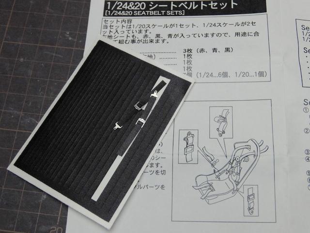 DSCF8651