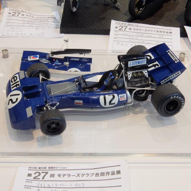 DSCF8915