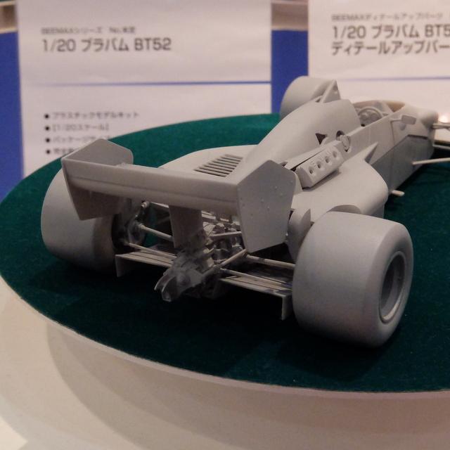 DSCF9074