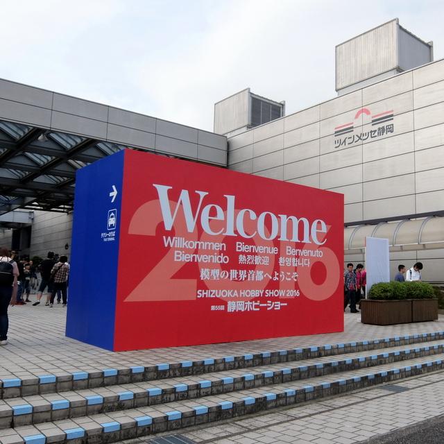 2016静岡ホビーショー・メーカー各社の新製品