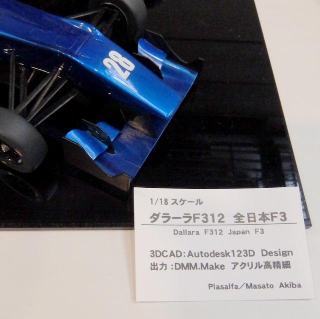 DSCF9145