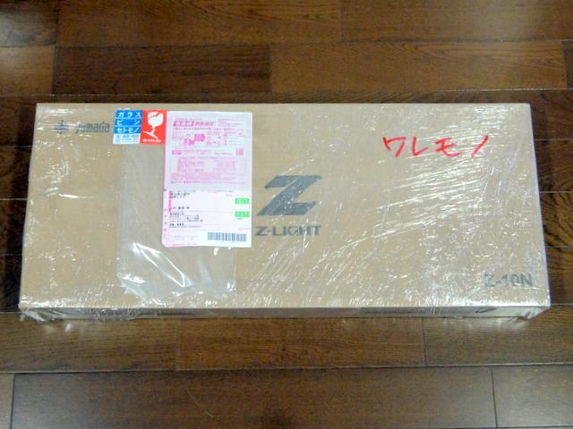山田照明 Z-Light ホワイト Z-10NWを購入