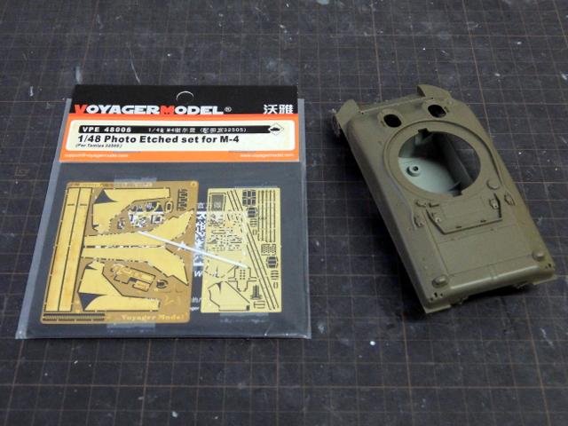 タミヤの1/48シャーマンM4A1製作記-3
