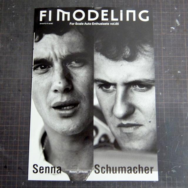 書籍『F1モデリング第65号』