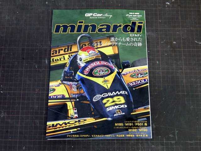 ムック『GP Car Story – minardi』