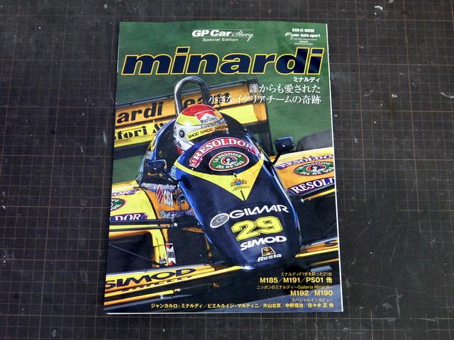 ムック『GP Car Story – minardi』