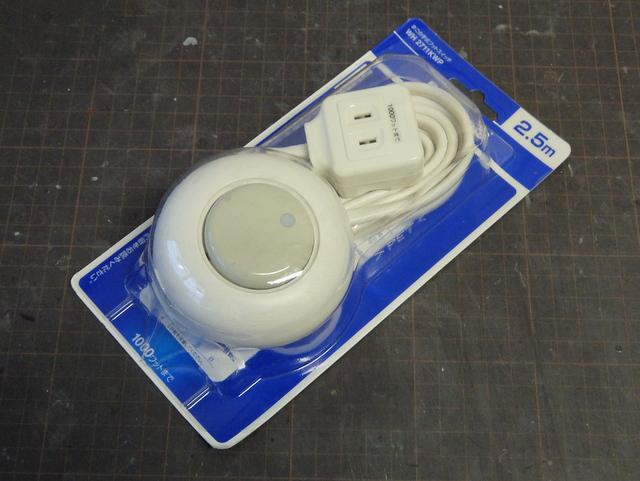 塗装用のコンプレッサーにフットスイッチを追加