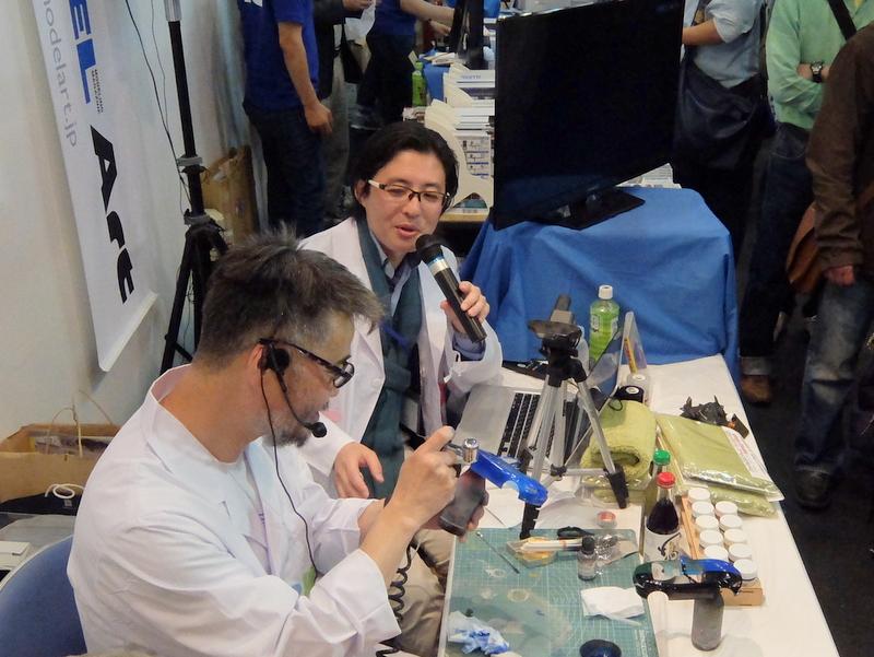 いつもとは、違う顔/静岡ホビーショー2018