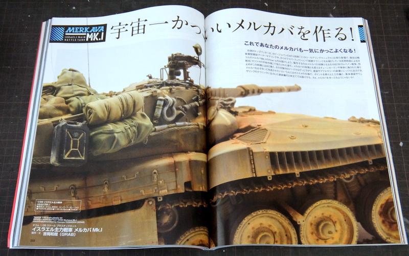 雑誌『ホビージャパン2018年9月号』