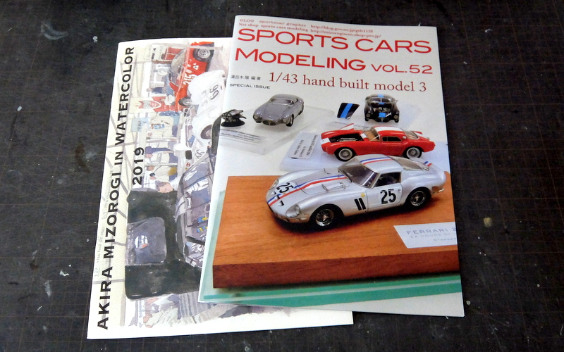 雑誌『SPORTS CARS MODELING Vol.52』