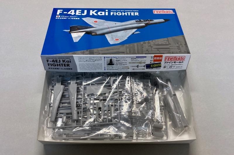 ファインモールドのF-4EJ改の製作記-1 キット紹介