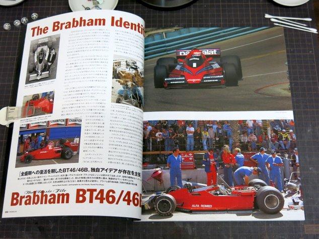 書籍『F1モデリング第44号』